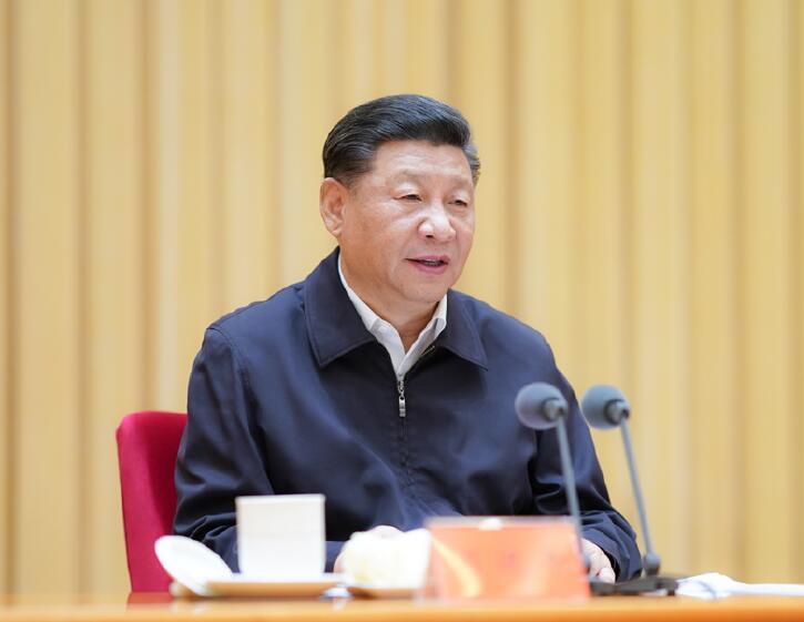 7月9日,中央和国家机关党的建设工作会议在北京召开。中共中央总书记、国家主席、中央军委主席习近平出席会议并发表重要讲话。