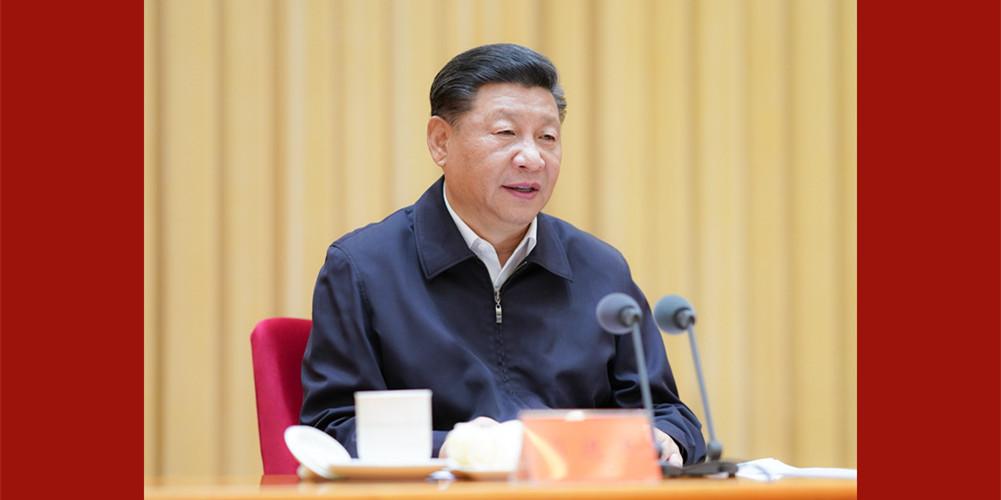 习近平出席中央和国家机关党的建设工作会议并发表重要讲话