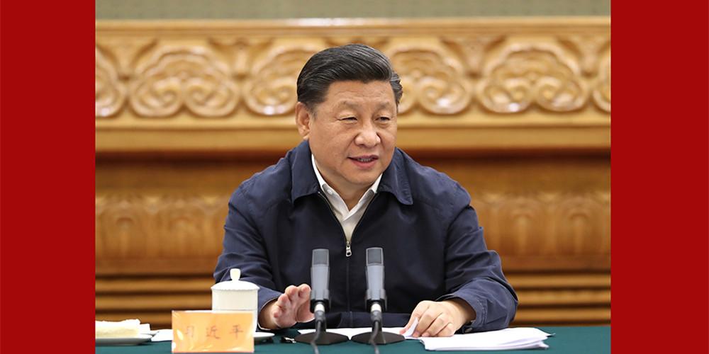 习近平出席深化党和国家机构改革总结会议并发表重要讲话