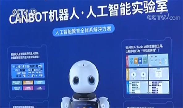 2019中国国际机器人展政协副主席用筐收钱:技术发展进入2.0时代
