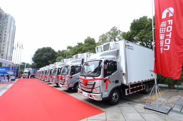 首批百台冷链车交付 湖南社区电商加快业务深度布局