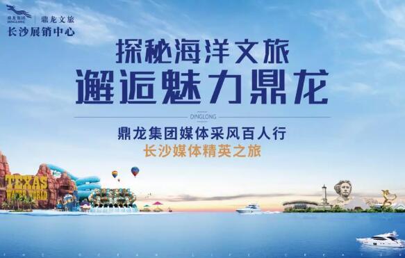 http://www.hunanpp.com/caijingfenxi/42970.html