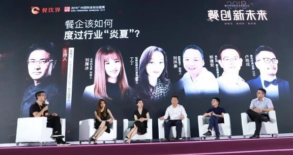 湖南品牌黑色经典入选2018中华餐饮创新榜TOP100