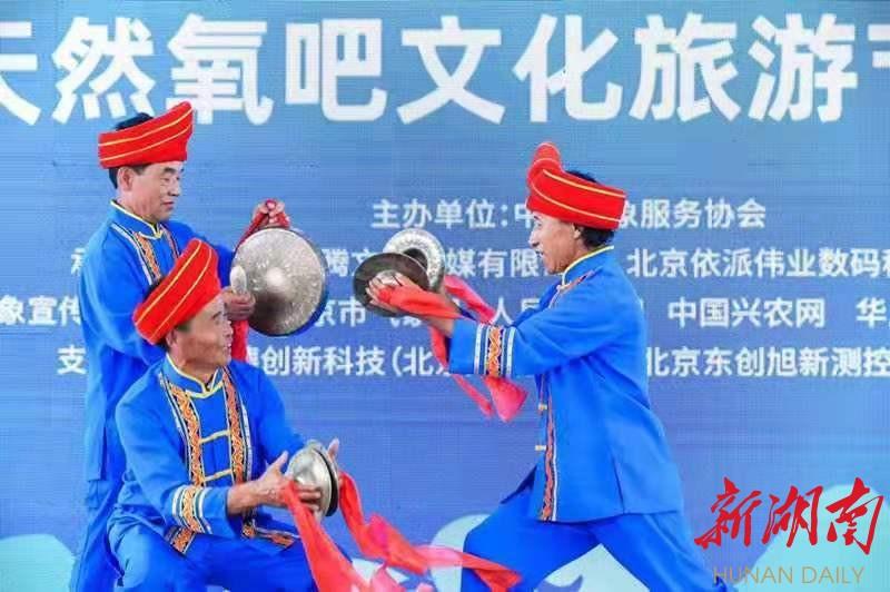 http://www.hunanpp.com/hunanxinwen/43395.html