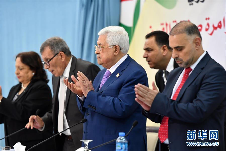 """(国际)(2)巴勒斯坦总统重申反对美方的""""世纪协议"""""""