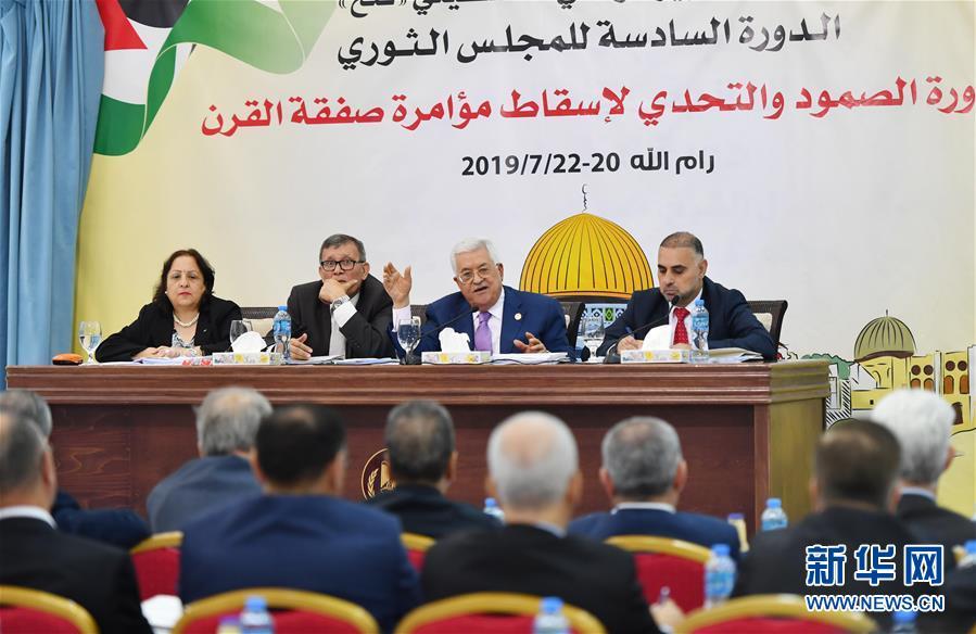 """(国际)(1)巴勒斯坦总统重申反对美方的""""世纪协议"""""""