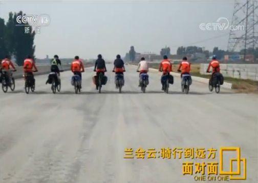 """高考后带领学生1800公里骑行 来看""""别人家的班主任"""""""