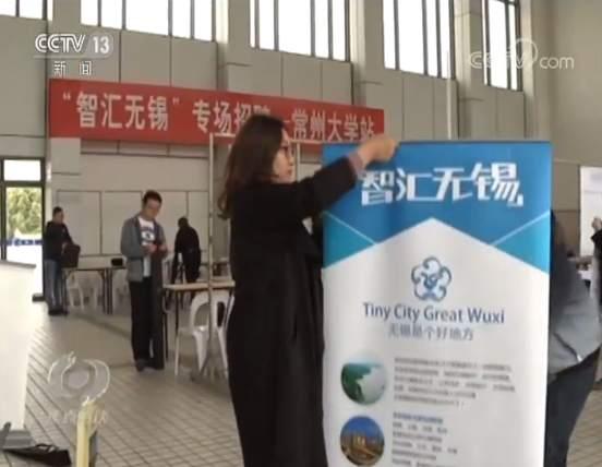 毕业求职与企业招人为何两难? 新湖南www.hunanabc.com