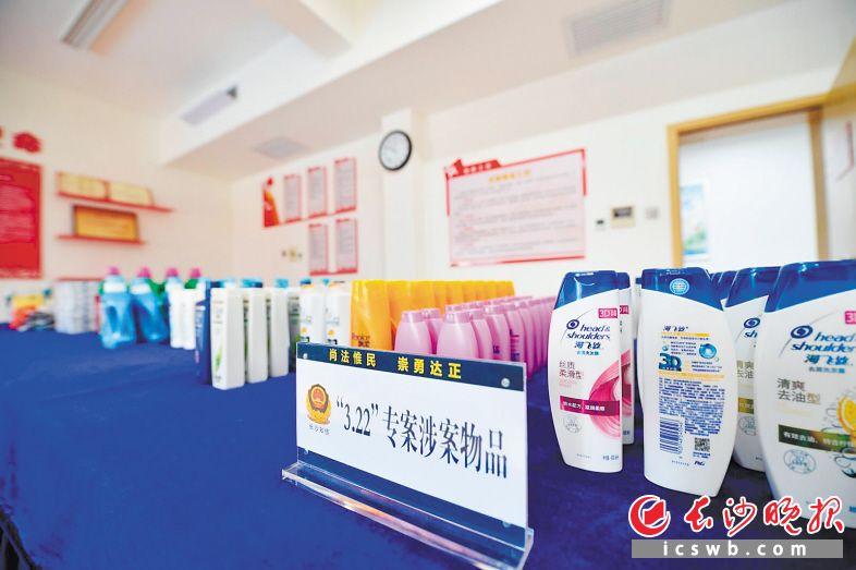http://www.zgcg360.com/meizhuangrihua/394156.html