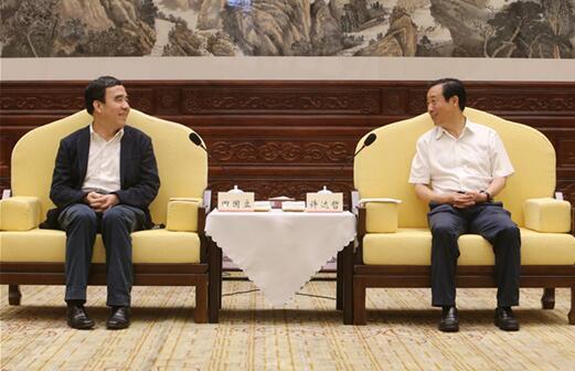 省政府与中国建设银行签署深化全面战略合作协议 许达哲出席