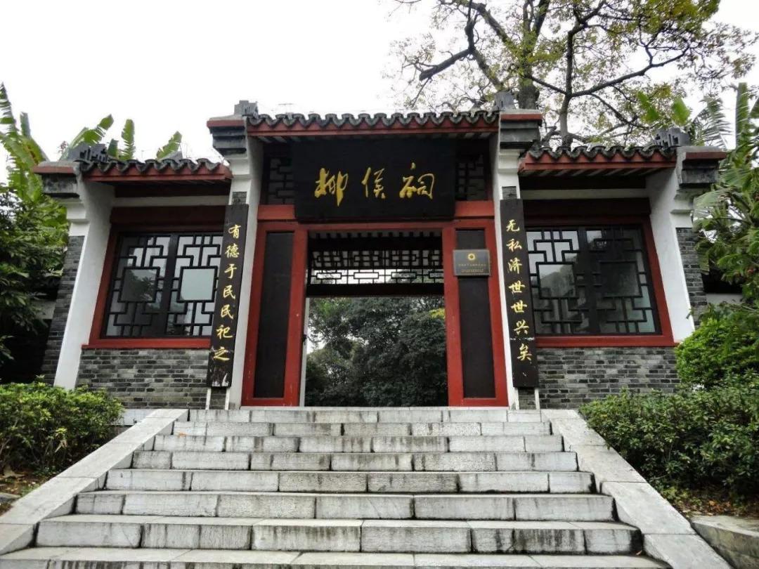 柳宗元在永州:山水寂寞心 新湖南www.hunanabc.com