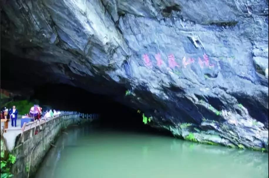 这座湘南城市拥有独一份儿的山水绝岩盛宴,古人有话要说 新湖南www.hunanabc.com
