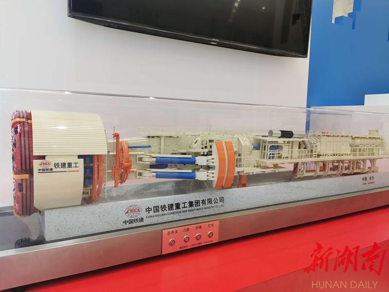 湖南70年成就展提前探营,精彩亮点抢先看 新湖南www.hunanabc.com