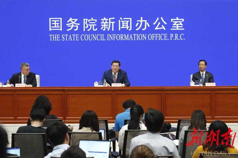 庆祝新中国成立70周年 湖南专场新闻发布会在京举行 新湖南www.hunanabc.com