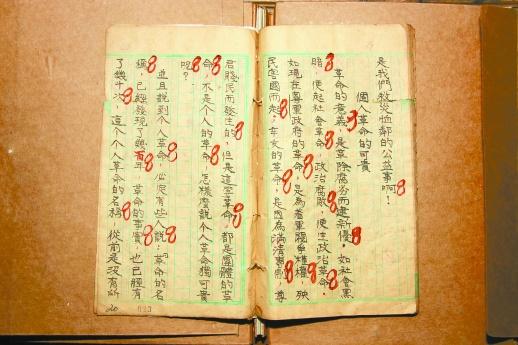 红色档案丨作文本成为留给母亲的最鲜活记忆