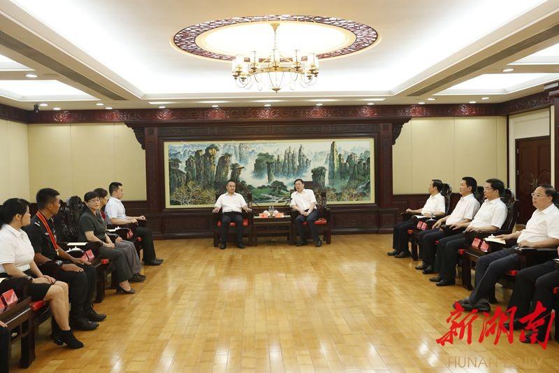 """快讯丨全省""""不忘初心、牢记使命""""主题教育先进典型报告会召开 新湖南www.hunanabc.com"""