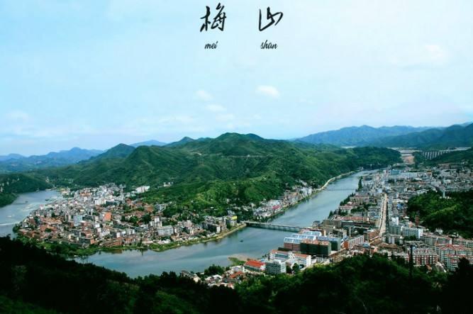散文丨梅山把式 新湖南www.hunanabc.com