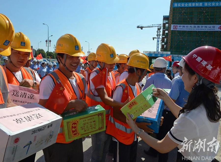 建筑工地送清凉 新湖南www.hunanabc.com