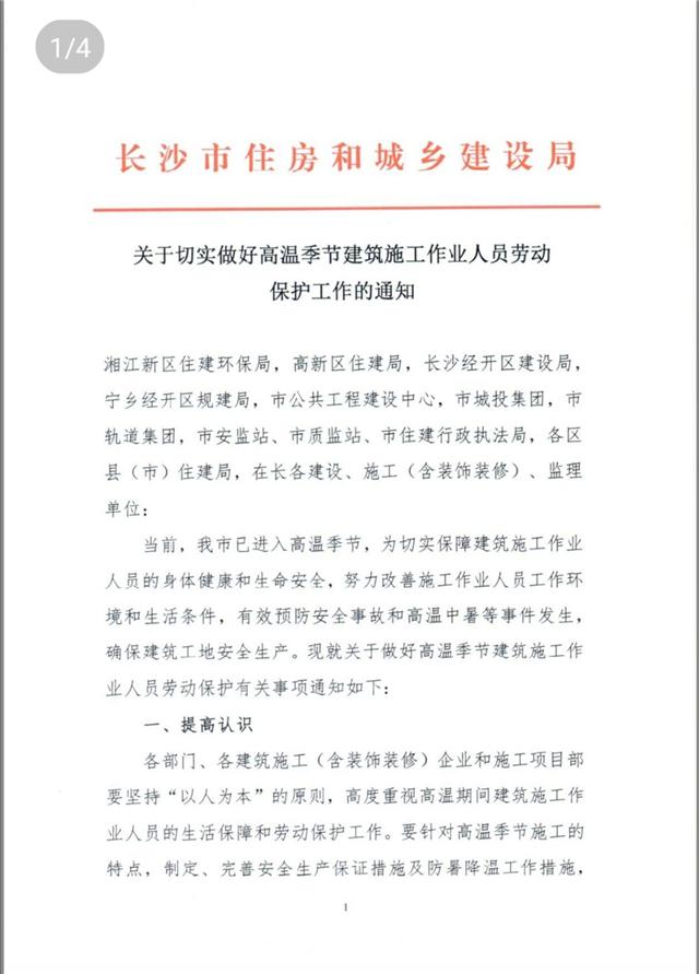 http://www.xpqci.club/hunanfangchan/46902.html