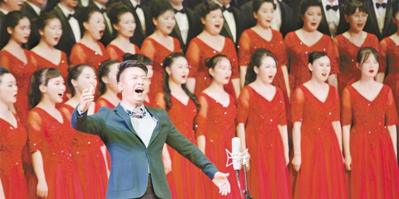 纪念何纪光诞辰80周年专场音乐会举行