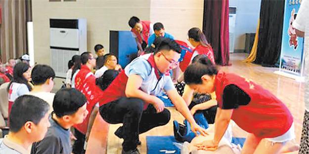 第十一届全国民族运动会城市志愿者培训全面展开