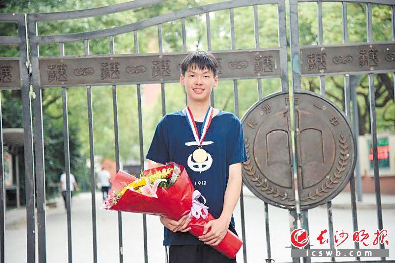 长沙一中子杨景程获化学奥赛金牌 高中就自学完大学化学插图