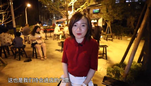 """中国""""夜经济""""新图景 新华社关注长沙夜生活"""