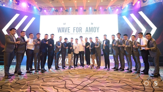 WAVE FOR AMOY —— SPACE厦门2019品牌发布会