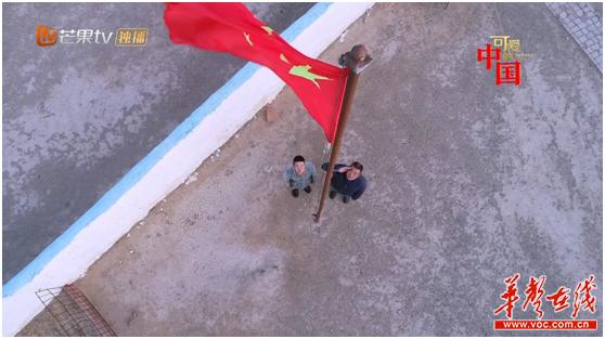 《可爱的中国》阿迪亚:坚守草原三十载的义务巡边人