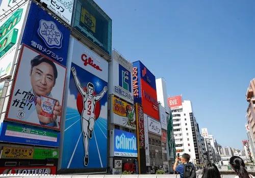 揭秘 中国游客在日本人均消费最高的地方居然是个村?