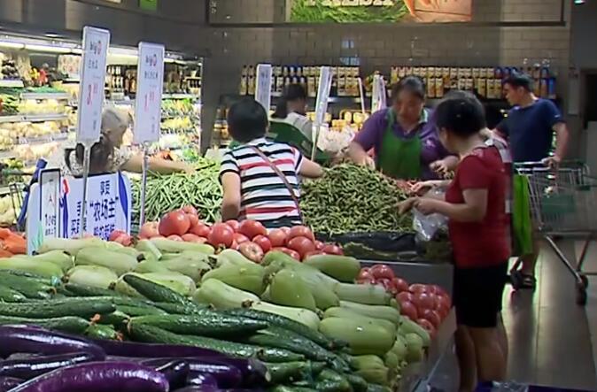 湖南近期蔬菜水果供应充足 价格形势总体平稳