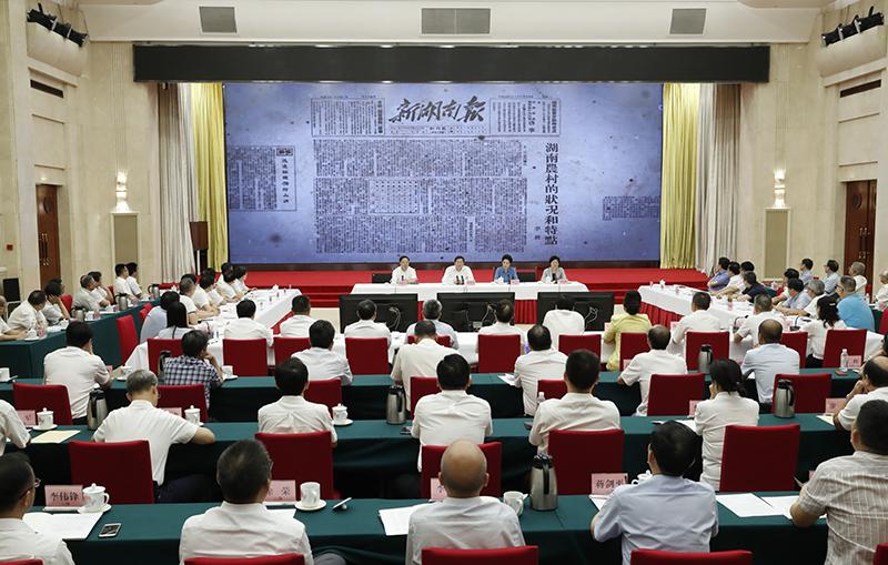 纪念《老虎机注册免费领彩金》创刊70周年座谈会举行 杜家毫讲话