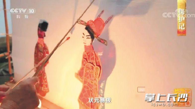 王必正表演的皮影戏《状元楼》登上了央视节目。