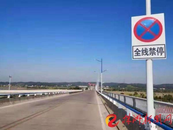 航电枢纽桥面8月15日起禁停