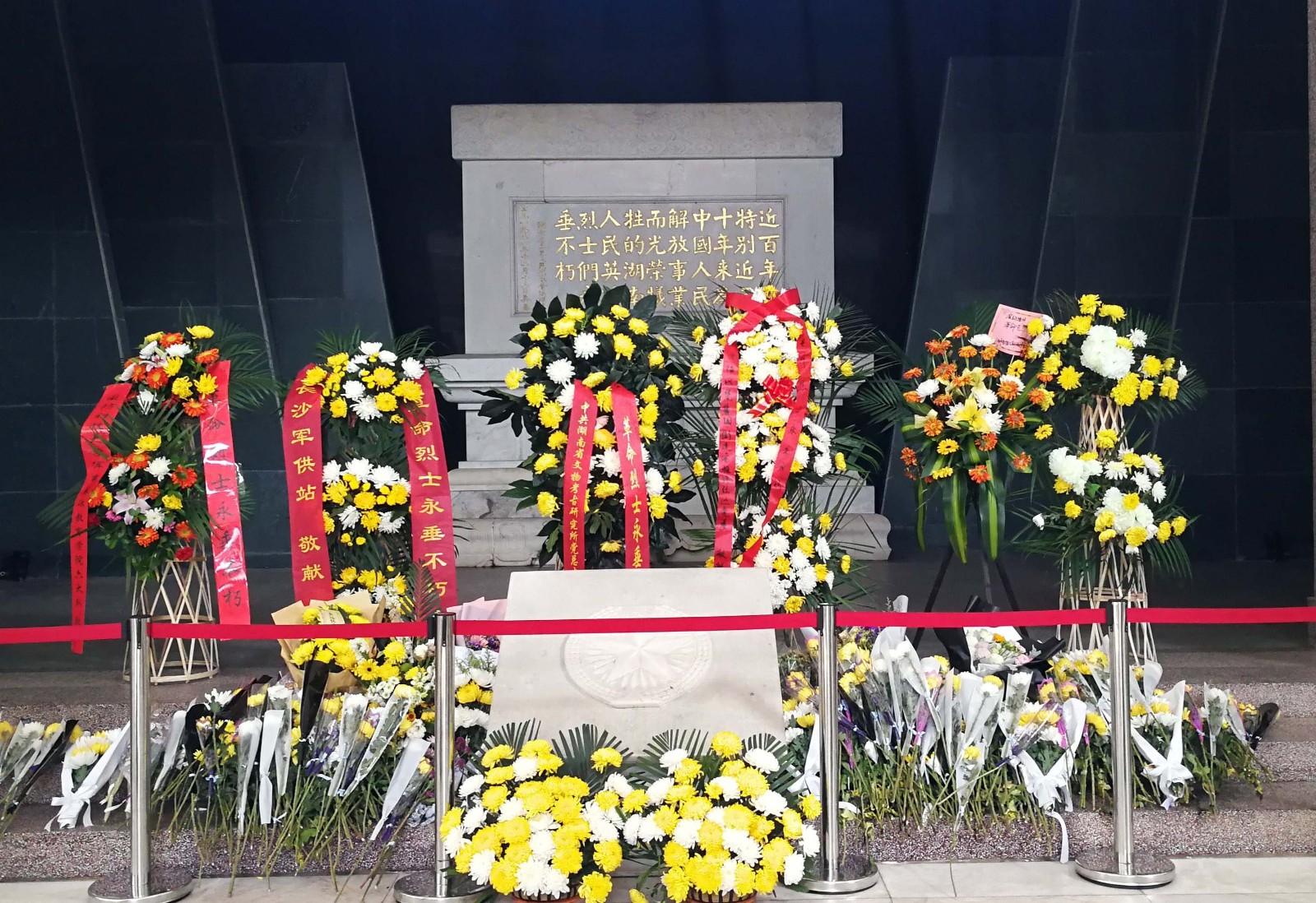 2019年8月20日至9月25日期间湖南烈士公园纪念塔陈列馆闭馆,进行铭文箔金维护。长沙晚报全媒体记者 周柏平 摄