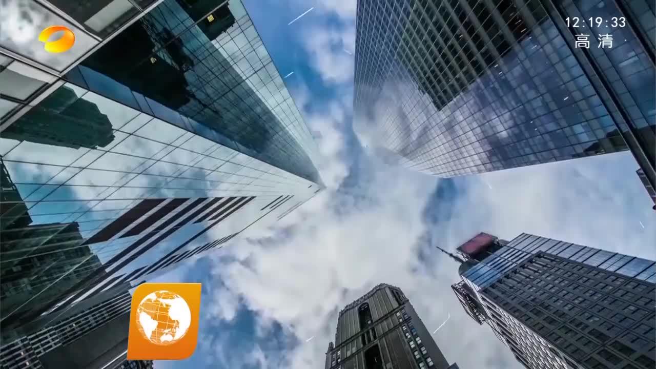 多家湘企上榜中国互联网企业100强
