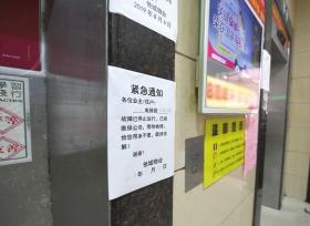 http://www.hunanpp.com/tiyuhuodong/53233.html