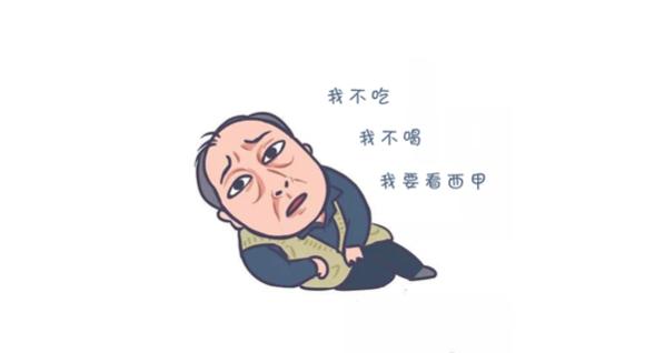 http://www.vribl.com/tiyu/590297.html