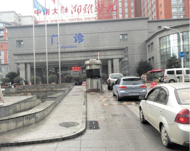 优化交通环境 湘雅医院500余个职工停车位让给患者