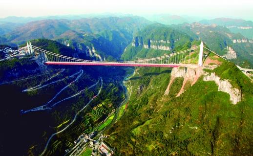 岁月留痕 大地印记丨矮寨大桥:一跨惊天地 天堑变通途