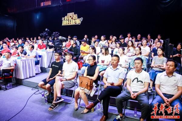 讲好新时代故事,传播好湖南声音 47名编辑记者在长沙讲好故事