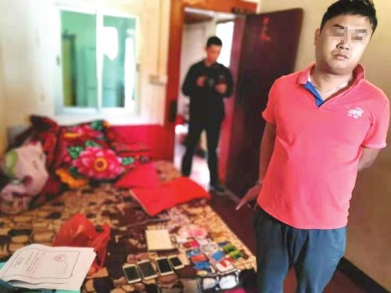 """长沙警方打掉一""""杀猪盘""""电信诈骗团伙 抓获6人"""