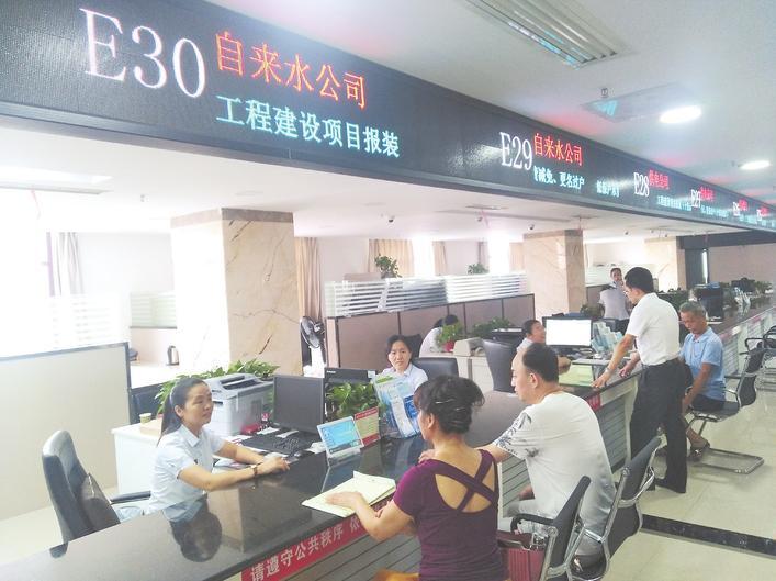 """岳阳城区""""水电气""""业务实现一窗式办理"""