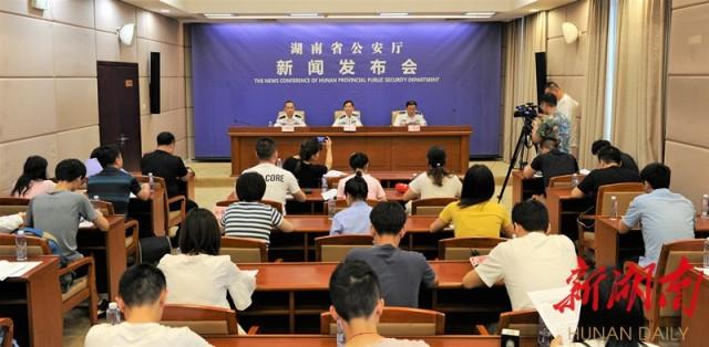 中越首起联合打击网络犯罪赌博案告破 抓获涉案人员108人