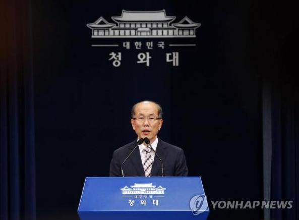 日本:本以为韩国再怎样也不会做到如此地步