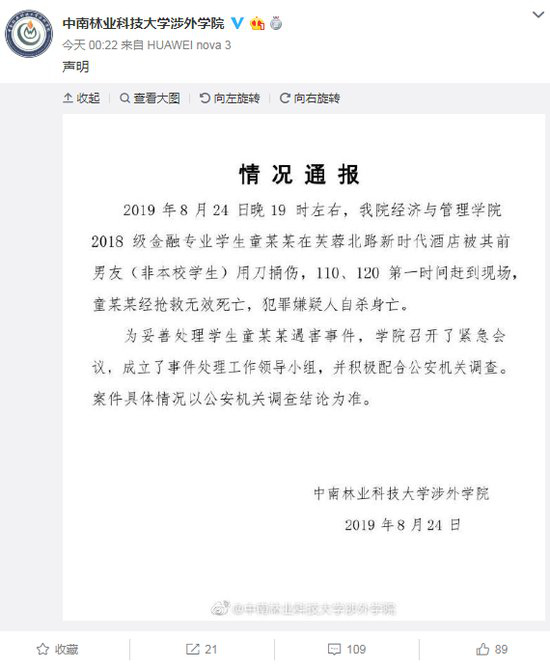 http://www.hunanpp.com/caijingfenxi/55350.html