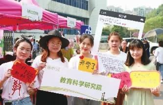 http://www.hunanpp.com/youxiyule/155365.html