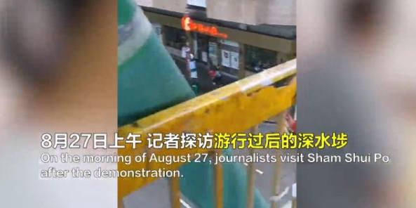 [湘视频·目击香港]探访游行过后的深水埗:没有警察,香港早就没了!