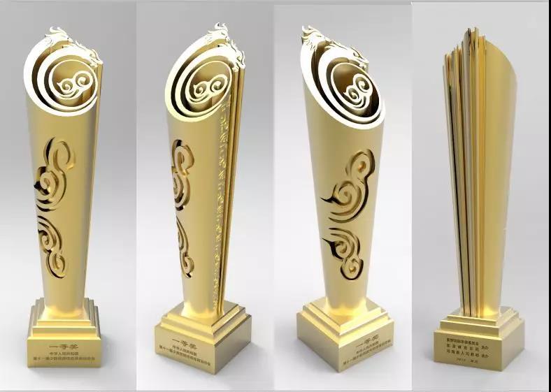 第十一届全国民族运动会奖杯奖牌亮相