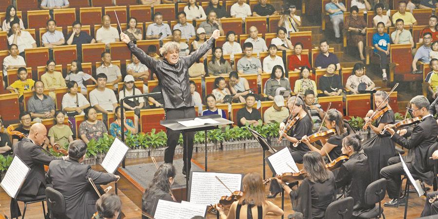 """""""桂冠指挥之夜""""音乐会长沙上演"""